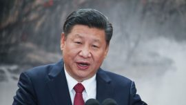 China in Focus (March 10)