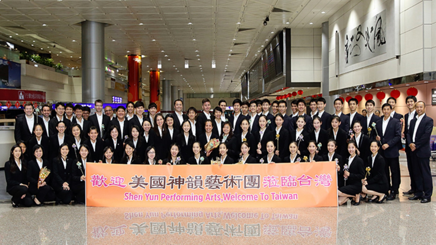 Shen Yun Receives Accolades in Taiwan for Reviving Traditional Chinese Culture