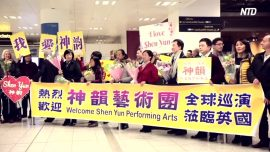 Shen Yun Performing Arts Receives a Rousing Welcome to Europe