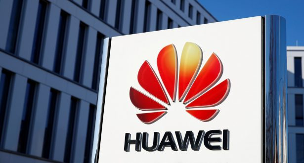 US Eases Restrictions on China's Huawei, Gives Telecomm Companies Time to Adjust