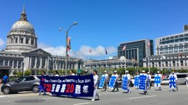 Remembrance of 20 Years' Persecution of Falun Gong: Parade and Rally in San Francisco