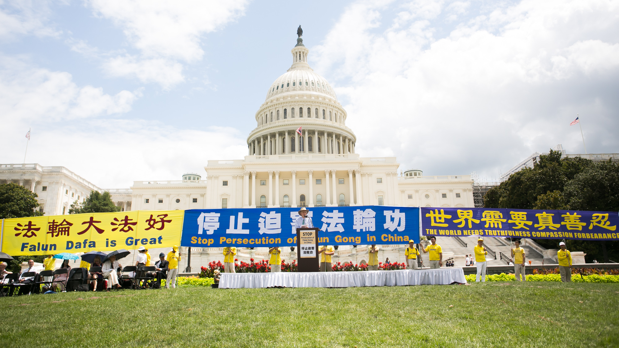 US Lawmakers Call for End to 20 Year Long Persecution of Falun Gong