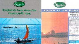 Health Hazard Warning for More than a Dozen Types of Recalled Shahjalal Fish