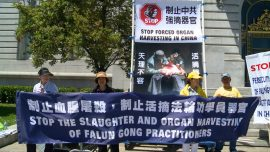 Anti-Torture Exhibition Marks 20 Years of Persecution of Falun Gong in China