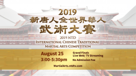 The 2019 International Chinese Traditional Martial Arts Competition Will Take Place in New Jersey