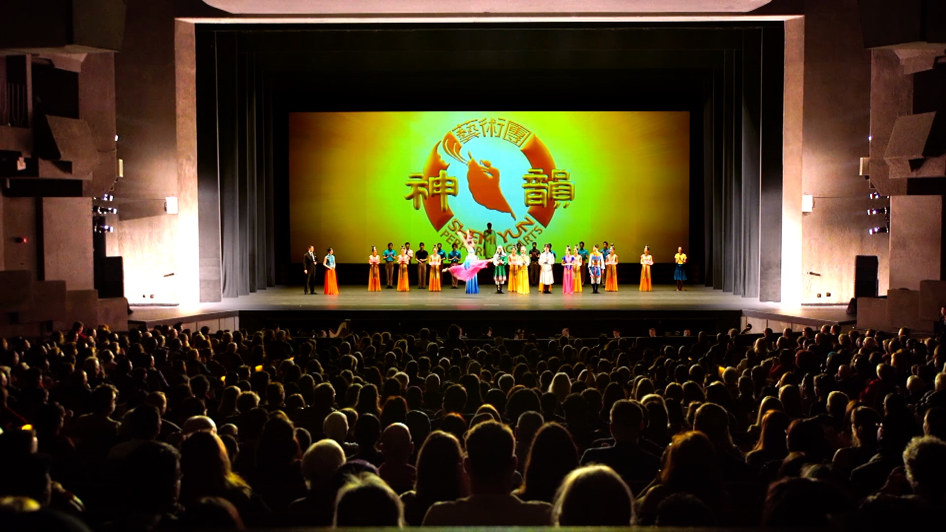 Shen Yun Performing Arts Starts Its 2020 Season World Tour in the US
