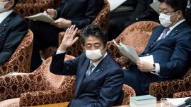 Japan Preparing to Extend CCP Virus Emergency for About a Month: Sources