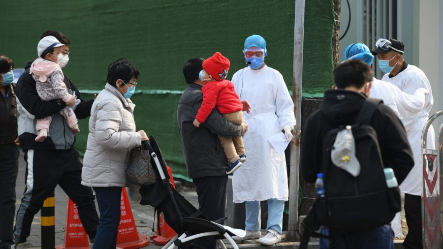 Leaked Document: Beijing City Requires Hospitals to Set up Funeral Home Offices on Premises