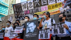 Hong Kong: New Generation Battle For Democracy
