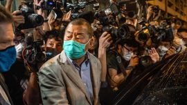 Apple Daily's Jimmy Lai Released On Bail