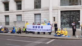 Protest in London Over Persecution Spreading to Hong Kong