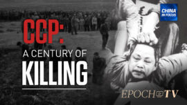 [Trailer] How Communism Killed 80 Million in China: CCP at 100 Years