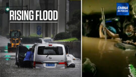 China in Focus (July 21): Chinese Residents Struggle in Rising Flood Water