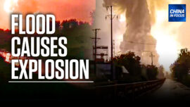 China in Focus (July 20): Factory in China Explodes Due to Floodwater