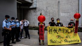Hong Kong National Security Law: One Year On