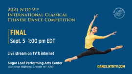 9th NTD International Classical Chinese Dance Competition Final and Awards Ceremony