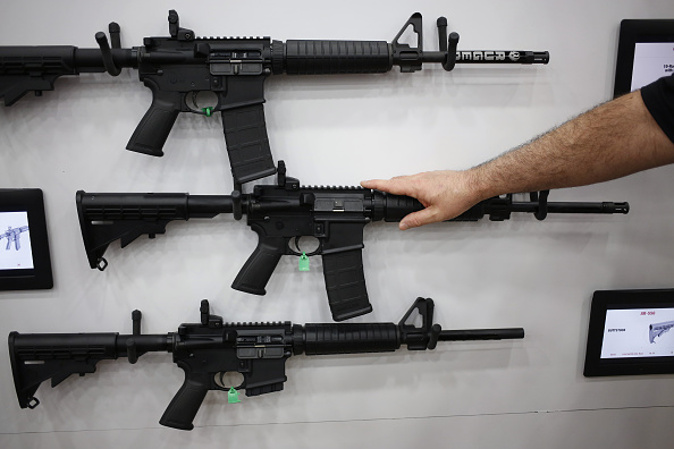 Inside The National Rifle Association Annual Meeting