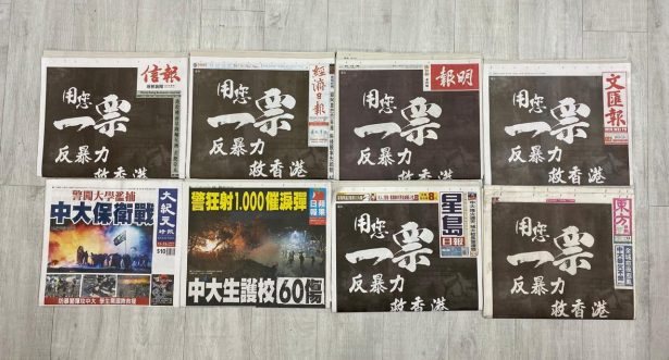 hong kong newspapers