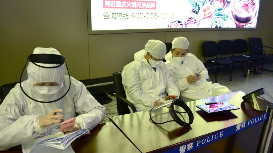 Chinese Provincial Government Issues Rare Rebuke of State Media's Virus Coverage: Leaked Document