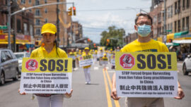 Global Coalition of Lawmakers Denounces CCP's Persecution of Falun Gong on 22nd Anniversary