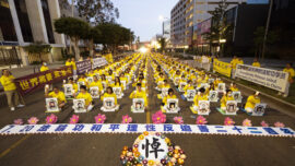 22 Years of CCP's Persecution of Falun Gong